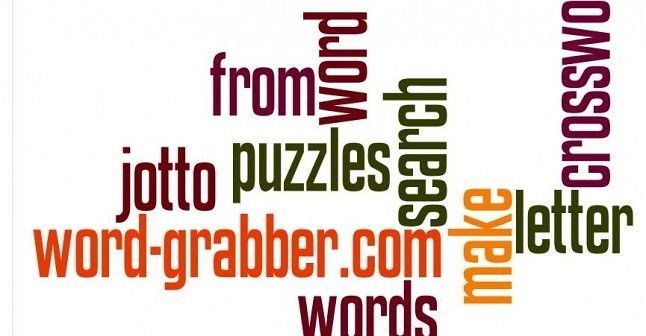 How to make words with these letters | a guide to win in word games